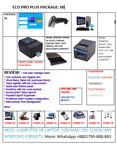 Pos Software package six
