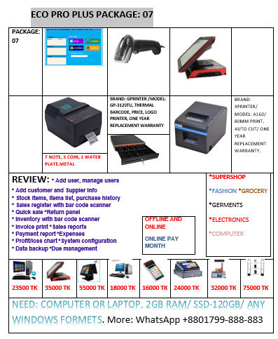 POS Software Package For Super Shop
