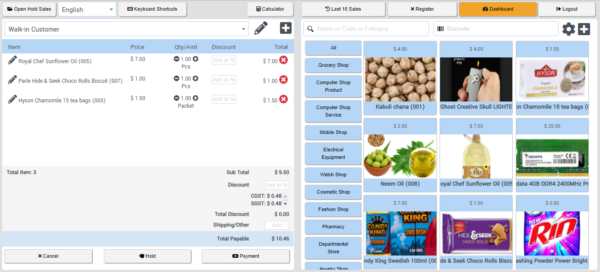 DSHOP Retail POS and Stock Software